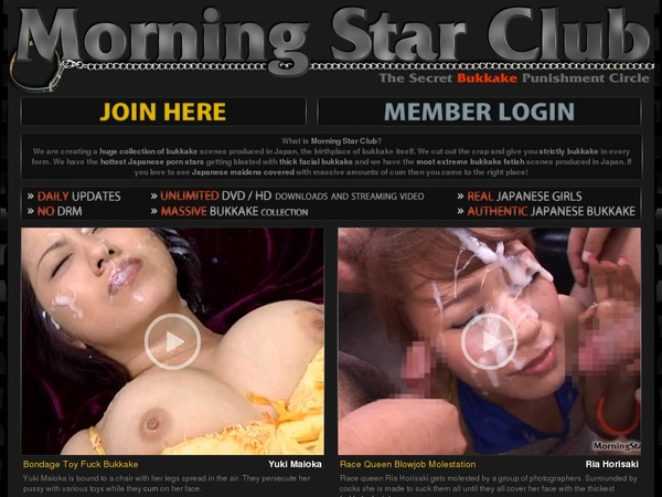 Morning Star Club Members Discount